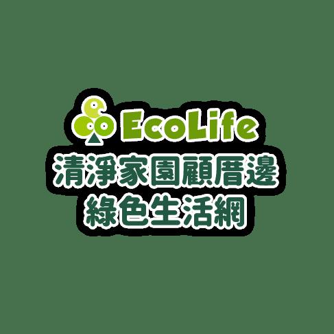 清淨家園顧厝邊綠色生活網(開新視窗)